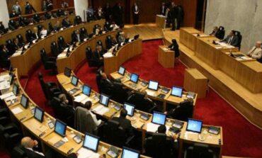 La Legislatura pide informes al ministerio de Interior sobre cómo se distribuyeron los fondos